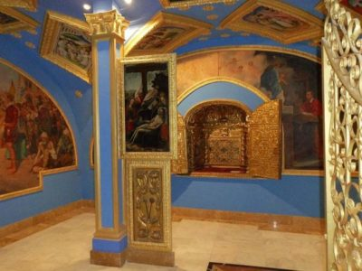 Museo Fundación Pedrera
